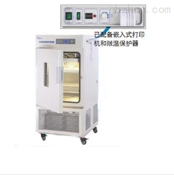 一恒药品强光稳定性试验箱LHH-150GP畅销