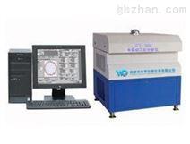 专业供应全自动工业分析仪