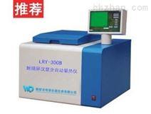 微机量热仪、生物质发热量测定仪-伟琴煤炭化验设备公司