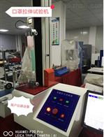 上海口罩熔喷布熔融指数仪高档款定制