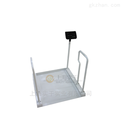 便捷式打印电子轮椅秤,不锈钢电子秤