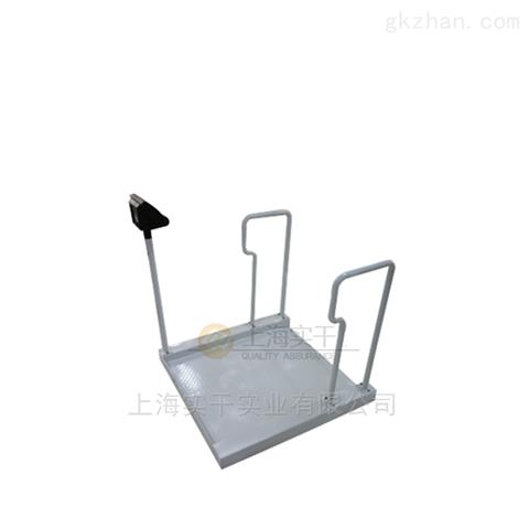 医院高精度轮椅秤,无线做透析电子秤