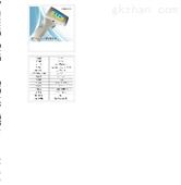 工业红外线测温仪 型号:HRQ-G2