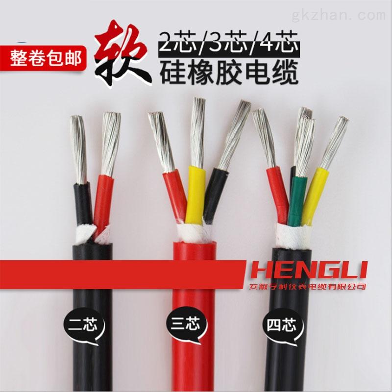 f46绝缘敷设-60度NH-KFGR耐火硅橡胶电缆