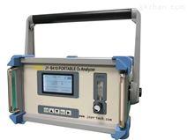 便携微量氧分析仪价格 空分制氮氧分析仪