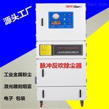 深圳数控激光切割机粉尘吸尘器