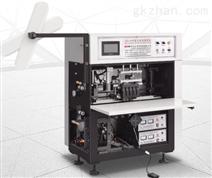 ZXU-A700型单片料无纺布烫把机