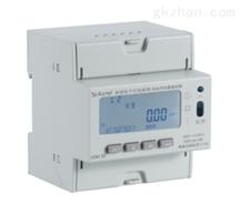 ADM130宿舍用电管理终端