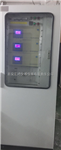 建材水泥窑过程分析系统生产制造厂家