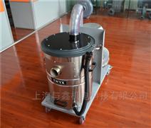DL750-30工業移動吸塵器