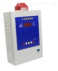 型号:YS-BH-50 单路壁挂式气体控制柜