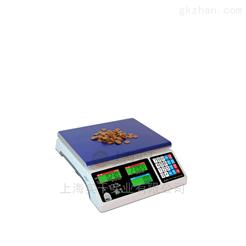 高精度称重计数电子秤 10kg小电子桌秤
