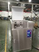 五金材料涡旋式超声波喷淋清洗设备