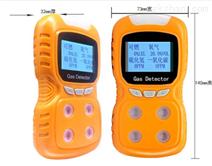四合一气体检测仪型号:MST6-PLT840