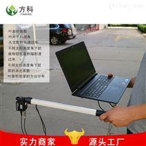 植物冠层测量仪批发