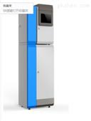 COD化学需氧量在线分析仪 型号:XLLM-C300