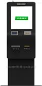 博时特立式自助收银扫描打印设备