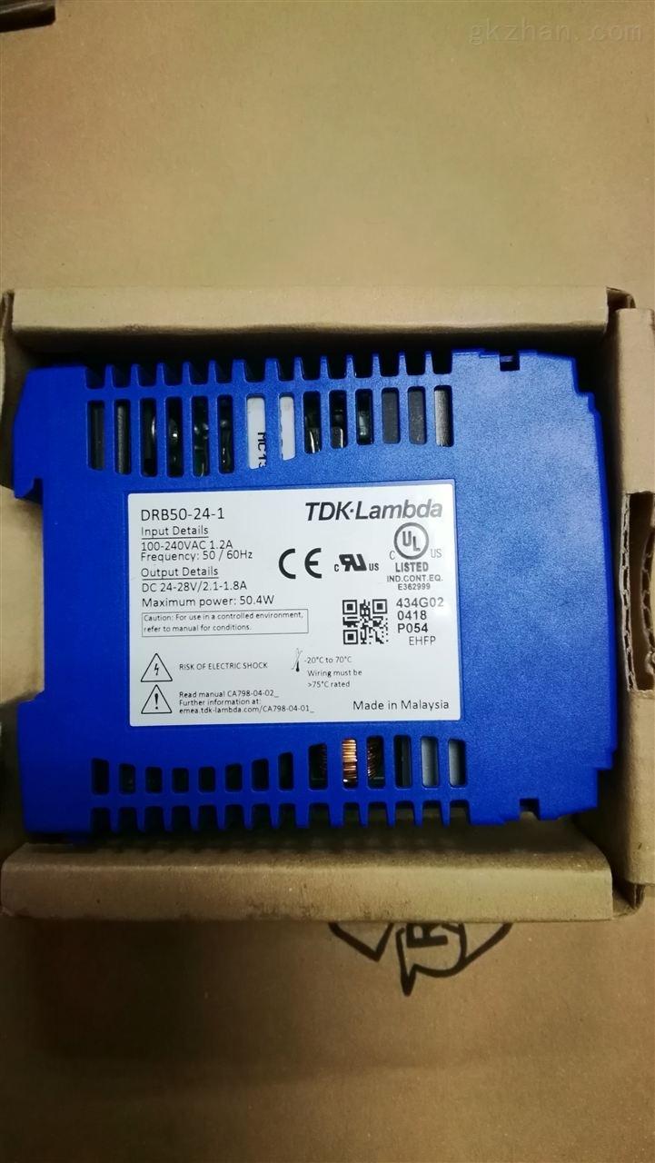 LAMBDA导轨安装电源DRB50-24-1 DRB15-24-1