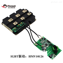 ,FZ1500R33HL3驱动,高压IGBT驱动