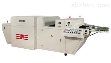 UV-900/1200紫外线光固机