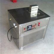 铸铁件冲击试样专用DWC型低温槽