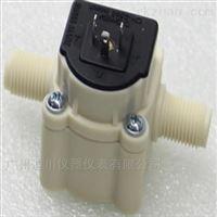 DIGMESA 938微小流量計|微型水流量傳感器
