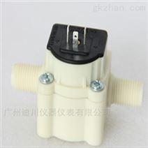 DIGMESA-938东莞市进口微小液体流量计