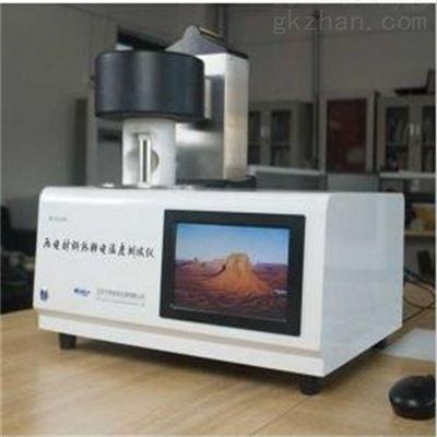 HCYD-800压电陶瓷居里温度测试仪