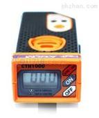 ATM450-SO2便携式二氧化硫检测仪