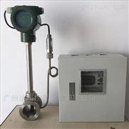 茂名锅炉蒸汽流量表