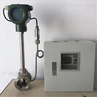 LUGB江门锅炉蒸汽流量计,江门蒸汽流量计