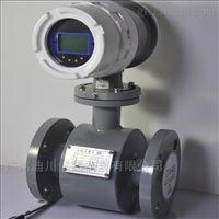 廣東EMFM一體液堿電磁流量計