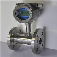 LWGY自來水渦輪流量計