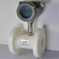 LWGYPE塑料防腐型涡轮流量计