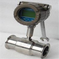 LWS純水卡箍渦輪流量計