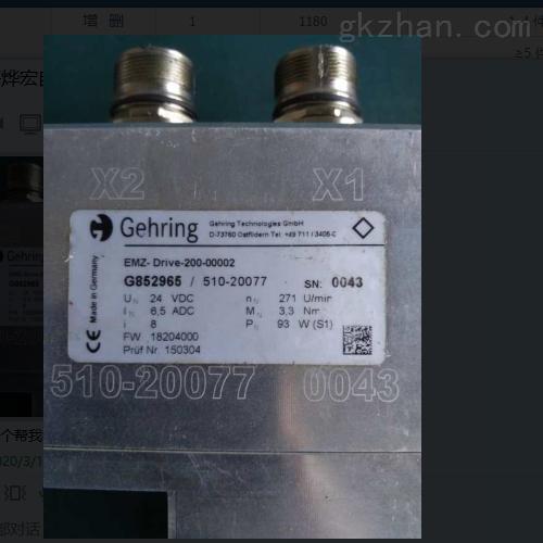 希而科德国Fischer/菲希尔系列挤压式散热器