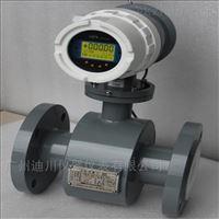 耐酸堿電磁流量計廣州迪川廠家直銷