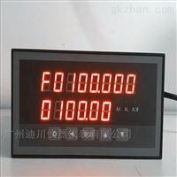 DLPL-KB1V0液体化工定量计量控制仪