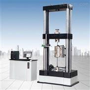 微机控制电子式高温试验机