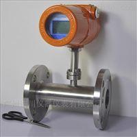 MF201系列管道式热式气体质量流量计