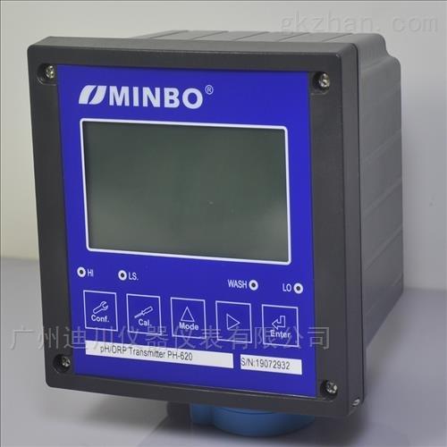 电导率/电阻率/测定仪DC-450组测值数据储存