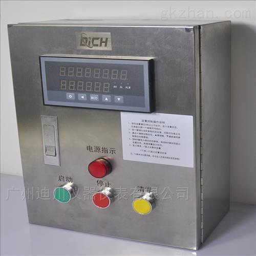 DLPL配液罐加水流量计系统