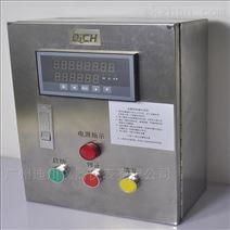 DLPL配液罐加水流量計系統