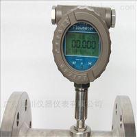 DC-LWG-D广州专业非标定制高压液压涡轮流量计