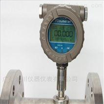 江西工业纯水流量计