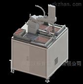 汉振阀芯外观缺陷检测系统