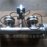 化工系统高粘度液体流量检测配套楔式流量计