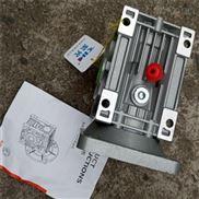 清华紫光NMRW040减速机