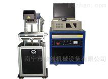 广西南宁CO2激光打码批发