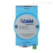 ADAM-4571研华正品串口设备联网服务器价格